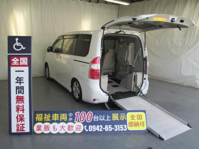 トヨタ ノア スロープ1台積7人乗り 福祉車両 一年保証