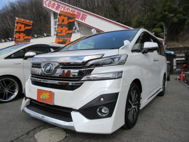 トヨタ V 4WD 7人乗 SDナビ フルセグTV オートクルーズ