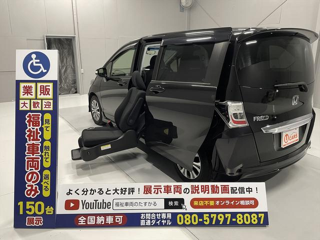 ホンダ サイドリフトアップシート4人乗り 福祉車両 一年保証