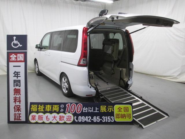 日産 スロープ2台積7人乗り 福祉車両 一年保証