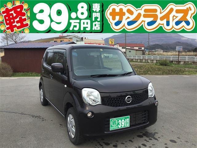 日産 S-FOUR 4WD