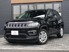 ジープ・コンパスロンジチュード 新車保証継承 整備有り 2WD