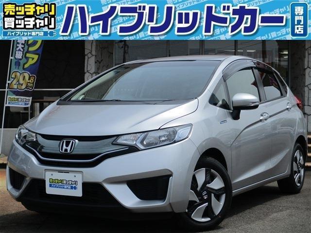 「ホンダ」「フィット」「コンパクトカー」「福井県」の中古車