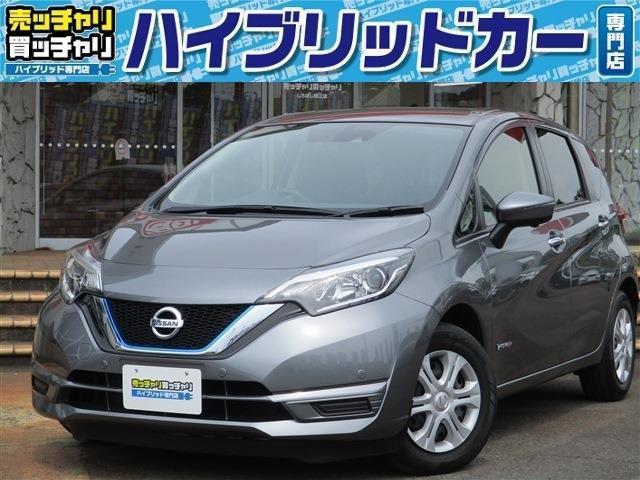 「日産」「ノート」「コンパクトカー」「福井県」の中古車