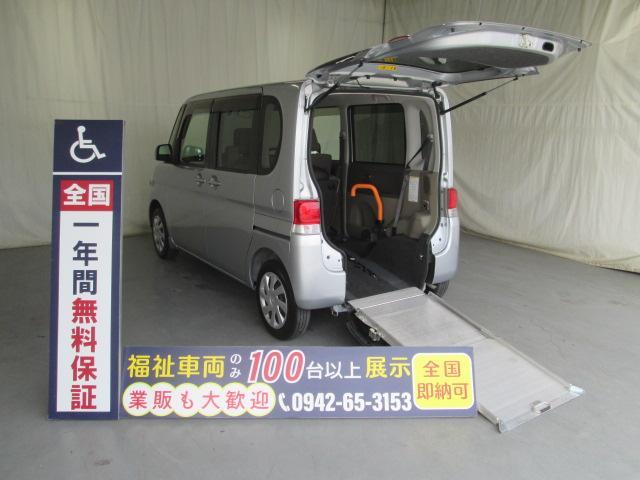 ダイハツ タント スロープ1台積4人乗り 福祉車両 一年保証