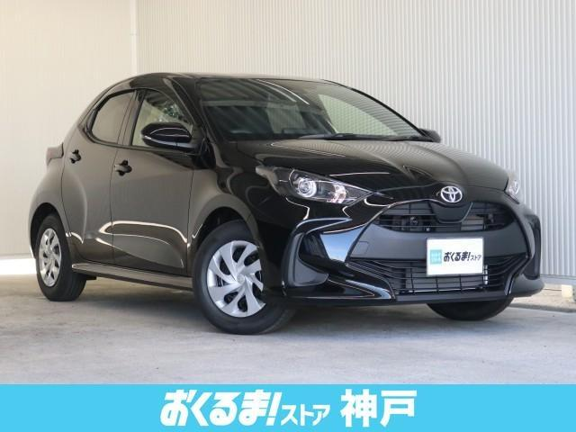 「トヨタ」「ヤリス」「コンパクトカー」「兵庫県」「おくるま!ストア 神戸」の中古車