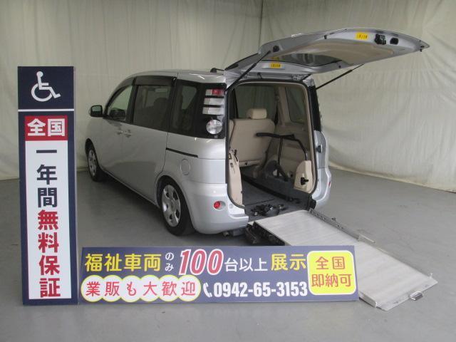 トヨタ シエンタ スロープ1台積6人乗り 福祉車両 一年保証