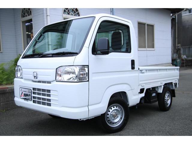 ホンダ アクティトラック SDX エアコン パワステ 届出済み未使用車