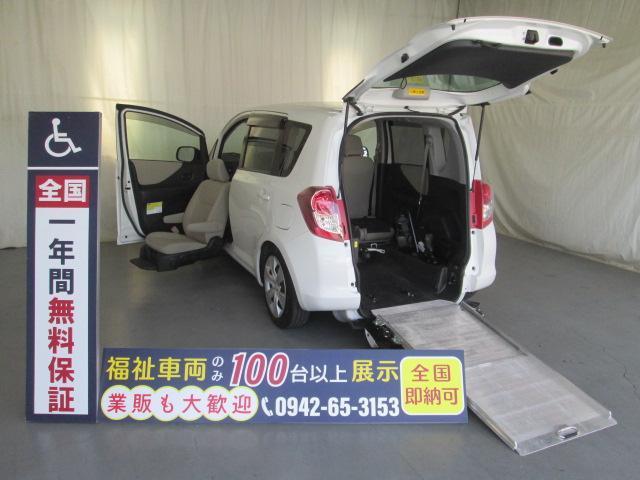 トヨタ スロープ助手席リフトアップシート4人乗り 福祉車両 一年保証