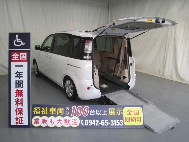 トヨタ スロープ1台積6人乗り 福祉車両 一年保証