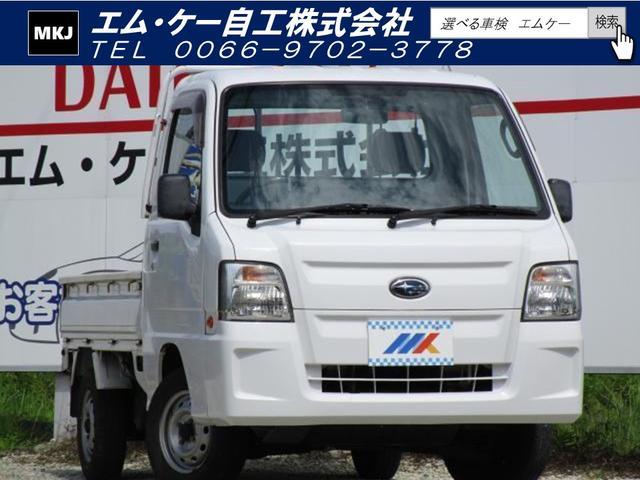 スバル TB AC PS エアバック 2WD 5MT 3方開