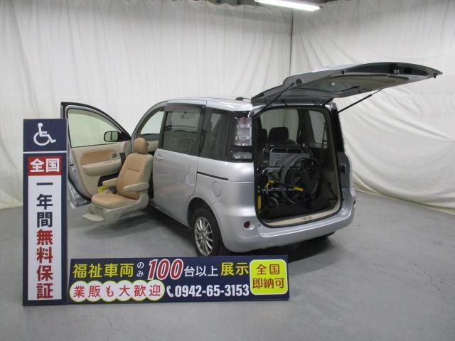 トヨタ 4WD助手席リフトアップシート7人乗り 福祉車両 一年保証