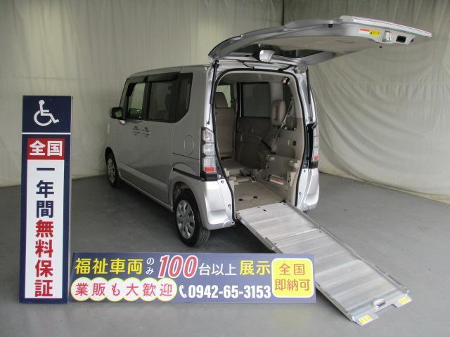 ホンダ 4WDスロープ1台積4人乗り 福祉車両 一年保証