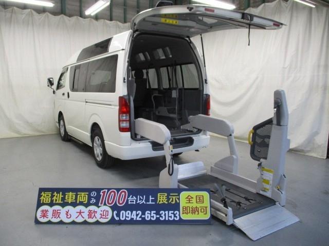 トヨタ ディーゼル リフター2台積10人乗り 福祉車両 一年保証