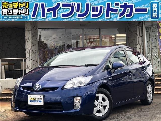 トヨタ プリウス S 純正HDDナビ・地デジTV コーナーセンサー