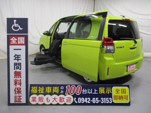 トヨタ スペイド 福祉車両 助手席リフトアップシート5人乗り 禁煙車 Bカメラ