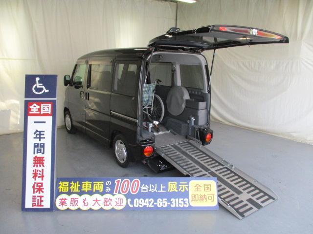 三菱 タウンボックス スロープ1台積4人乗り 福祉車両 一年保証