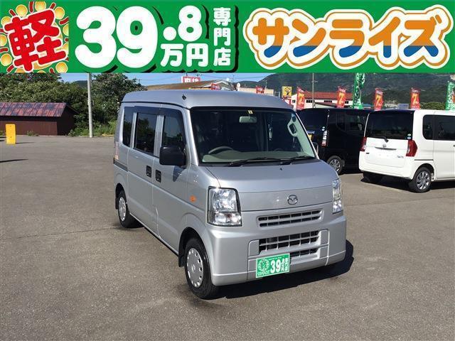 マツダ バスター 4WD 5MT