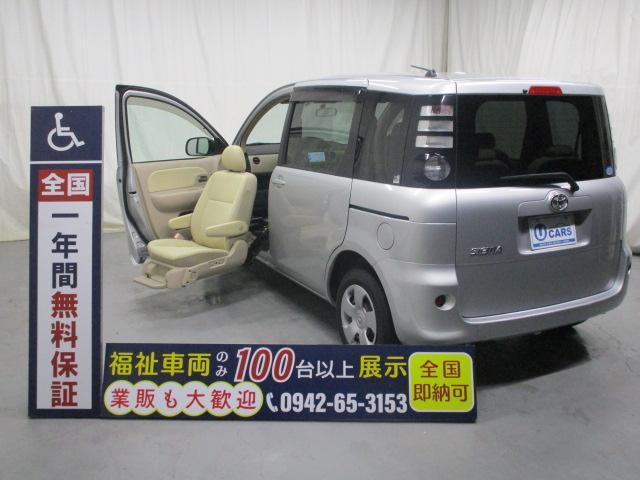 トヨタ 福祉車両 電動助手席リフトアップシート7人乗り 禁煙車