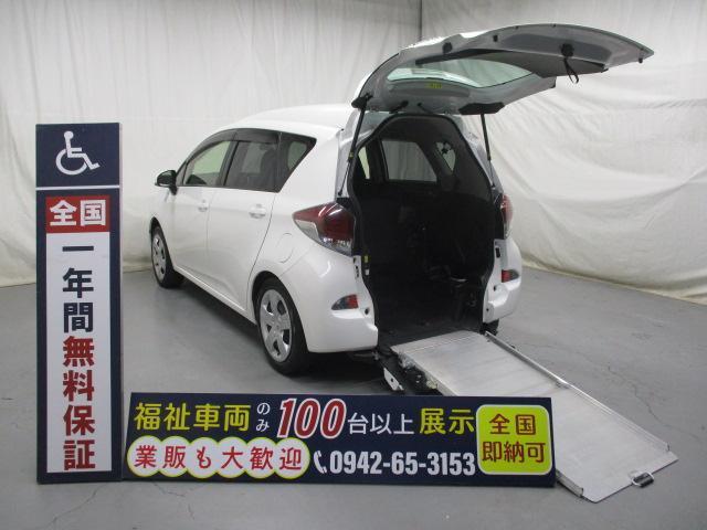 トヨタ ラクティス 福祉車両・スロープ5人乗り・禁煙車・走行5.1万km
