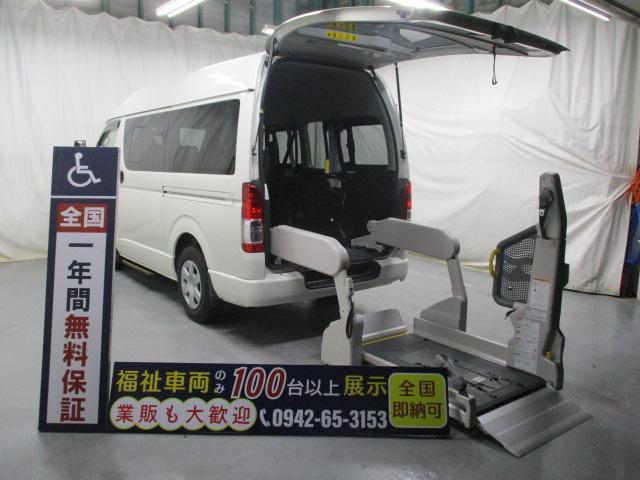 トヨタ 福祉車両・ディーゼル・2台積10人乗り・禁煙車・Bカメラ