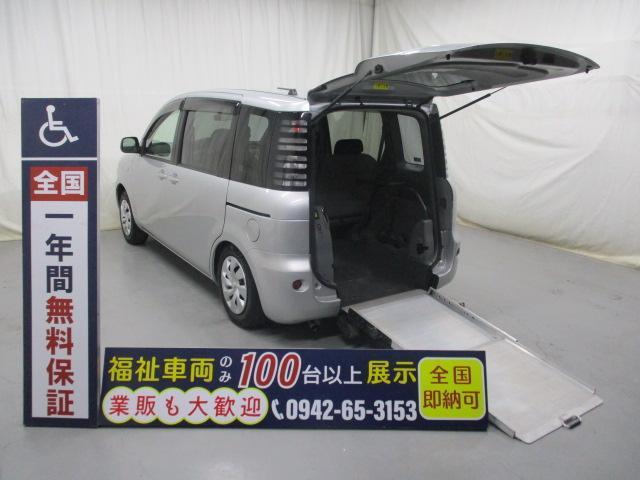 トヨタ 福祉車両・スロープ6人乗り・禁煙車・純正DVDナビ・Bカメラ