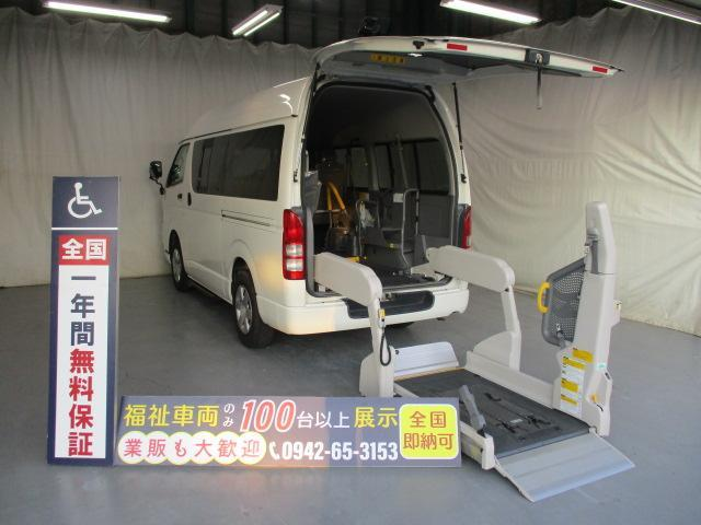 トヨタ 福祉車両・2台積10人乗り・禁煙車・走行5.3万km