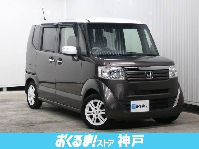 「ホンダ」「N-BOX+カスタム」「コンパクトカー」「兵庫県」「おくるま!ストア 神戸」の中古車