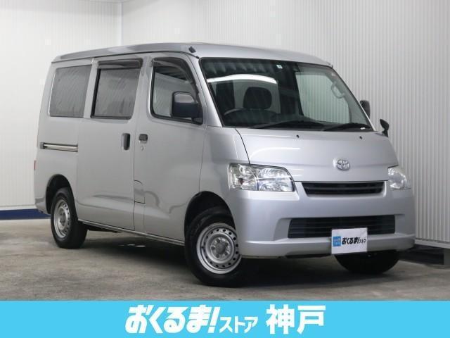 「トヨタ」「タウンエースバン」「その他」「兵庫県」「おくるま!ストア 神戸」の中古車