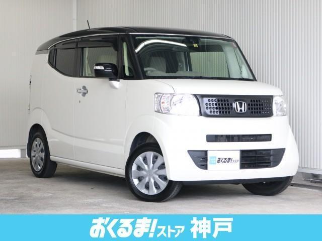 ホンダ N-BOXスラッシュ G・Aパッケージ 2トーンカラースタイル 4WD ナビ