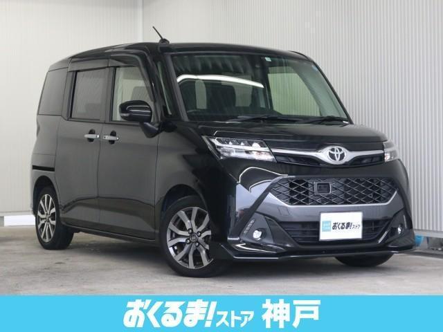 トヨタ カスタムG-T 純正ナビ フルセグ スマートアシストII