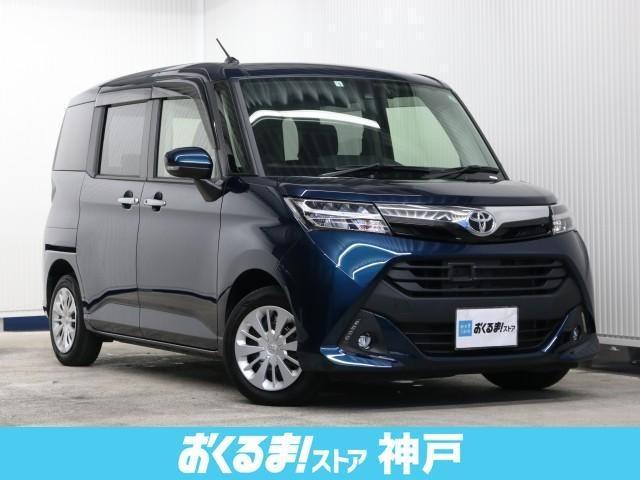 トヨタ G S スマートアシスト 両側Pスラ ETC ドラレコ