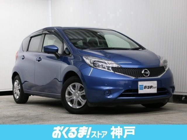 日産 X DIG-S Vセレクション+セーフティ 純正SDナビ