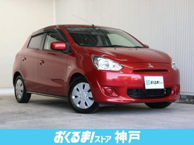 「三菱」「ミラージュ」「コンパクトカー」「兵庫県」「おくるま!ストア 神戸」の中古車