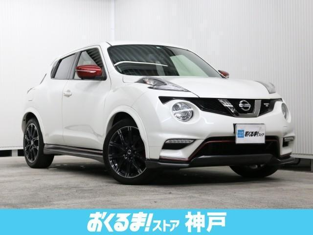 「日産」「ジューク」「SUV・クロカン」「兵庫県」「おくるま!ストア 神戸」の中古車