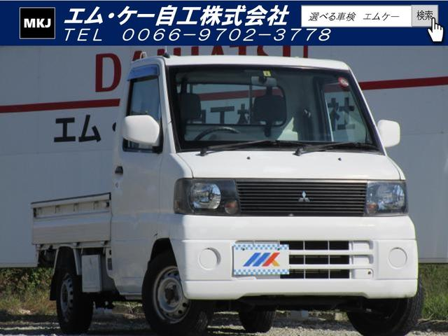 三菱 TL AC PS 2WD 5MT 3方開
