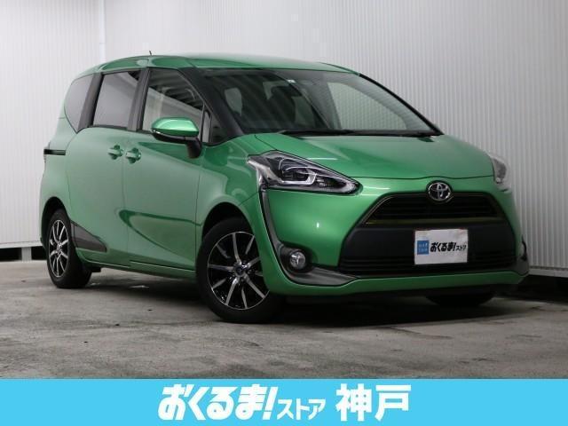 「トヨタ」「シエンタ」「ミニバン・ワンボックス」「兵庫県」「おくるま!ストア 神戸」の中古車