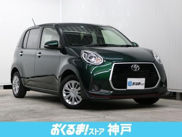 トヨタ モーダ 純正エアロスポイラー スマートアシスト3