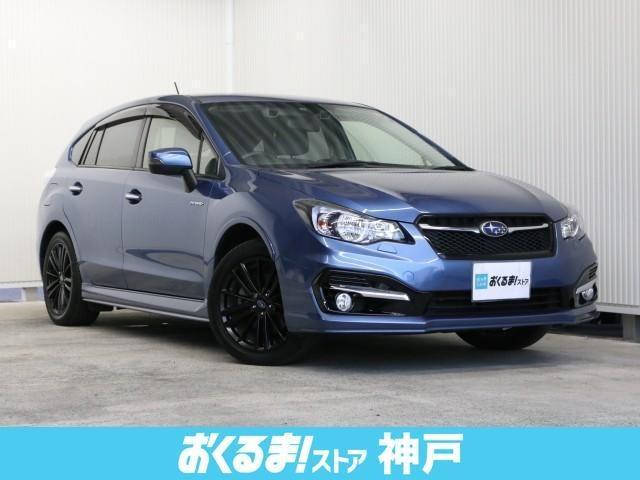 「スバル」「インプレッサ」「コンパクトカー」「兵庫県」「おくるま!ストア 神戸」の中古車