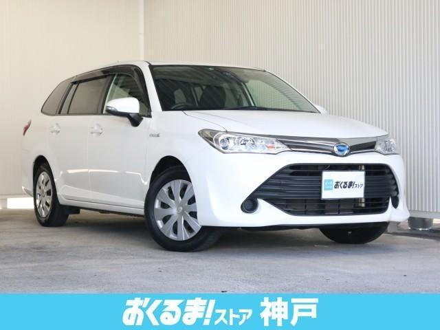 「トヨタ」「カローラフィールダー」「ステーションワゴン」「兵庫県」「おくるま!ストア 神戸」の中古車