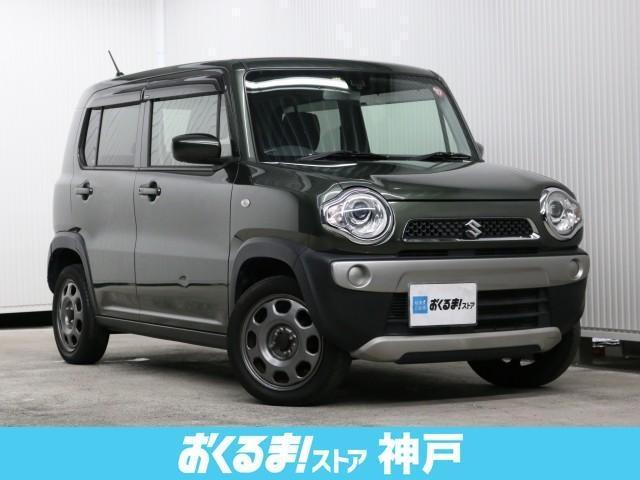 「スズキ」「ハスラー」「コンパクトカー」「兵庫県」「おくるま!ストア 神戸」の中古車