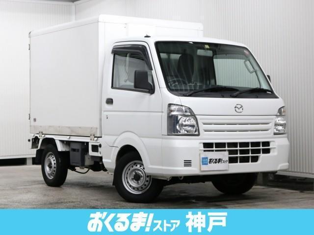 マツダ スクラムトラック KCエアコン・PS冷蔵冷凍マイナス32度から35度 2WAY