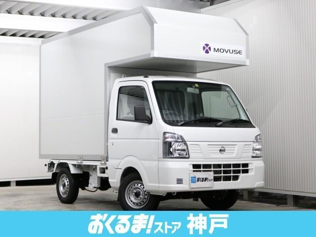 日産 DX 移動販売車仕様着脱式 フードラック 冷蔵庫