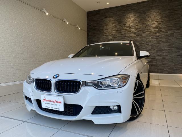 「BMW」「3シリーズ」「ステーションワゴン」「大分県」の中古車