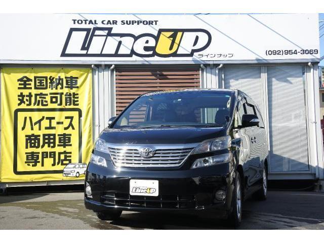 トヨタ 2.4X 1年間1万キロ無償保証 HDDナビ 後席モニター