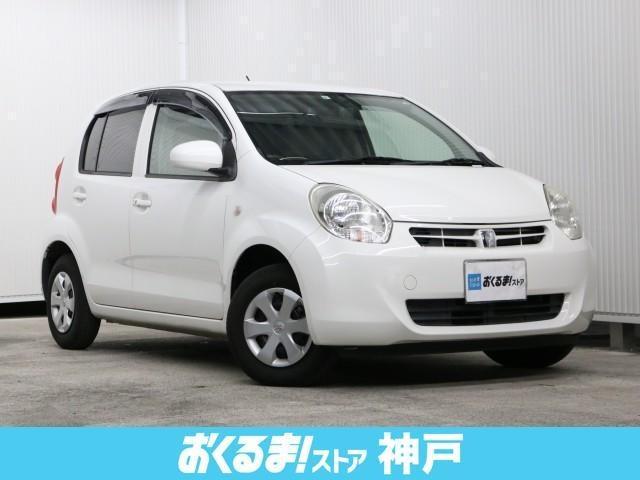 「トヨタ」「パッソ」「コンパクトカー」「兵庫県」「おくるま!ストア 神戸」の中古車