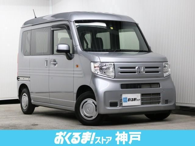 L・ホンダセンシング ナビ 地デジ ETC i-stop(1枚目)