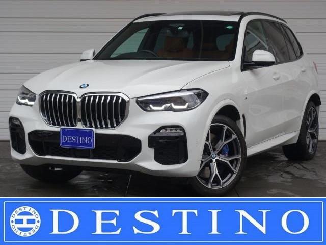 BMW X5 xDrive 35dMスポーツドライビングダイナミックPKG