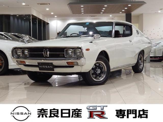 日産  GT-XE/ケンメリ/ノーマル/保証書/取説/記録簿/スペアキー