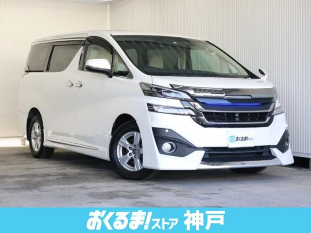 トヨタ 2.5X 4WD アルパインナビ フリップダウン エアロ